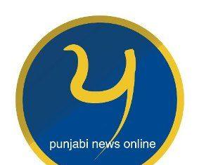 Punjabi News Online