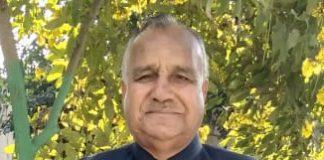 Mohan Sharma