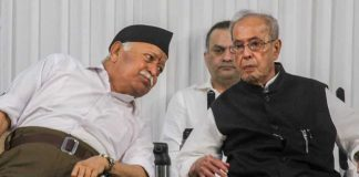 Pranab Mukherjee With Rss
