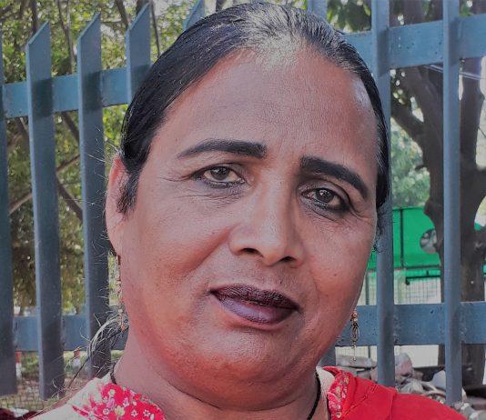 Mohani Mahant