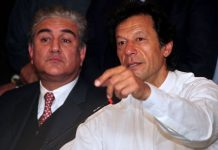 Imran Khan -Shah Mehmood